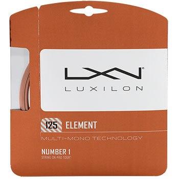 【感想・レビュー】ルキシロン エレメントを使ってよかったと思った3つのメリット