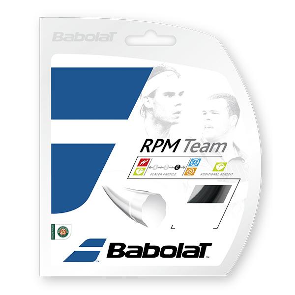 【感想・レビュー】バボラ RPMチーム使って感じた3つのメリット
