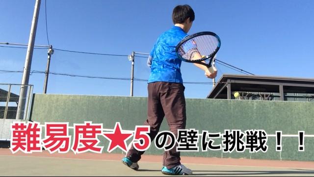 壁打ちはテニスを下手にする!?壁打ちで上達する人はここが違う